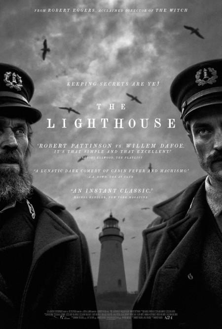 lighthouse_ver2_xxlg