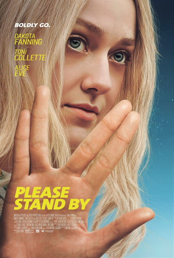 please_stand_by_xxlg